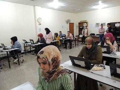 الامتحان التنافسي الالكتروني للطلبة المتقدمين
